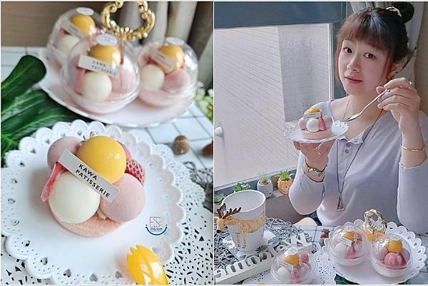 卡瓦 Kawacake 迷你義式冰淇...淋蛋糕 (11).jpg