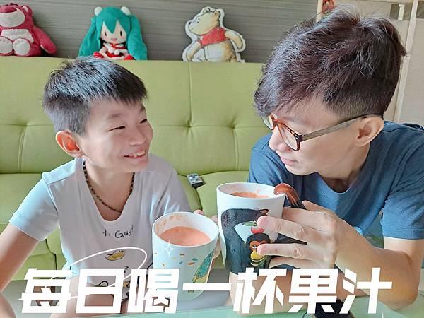 華麗熊RICH BEAR 多功能果汁機 (1).jpg