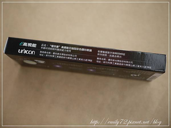 P1320043 copy
