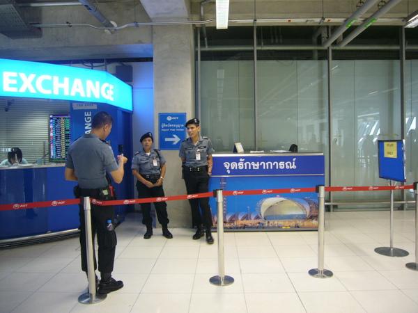 抵達曼谷機場