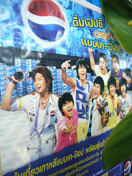 super junior在泰國超夯~
