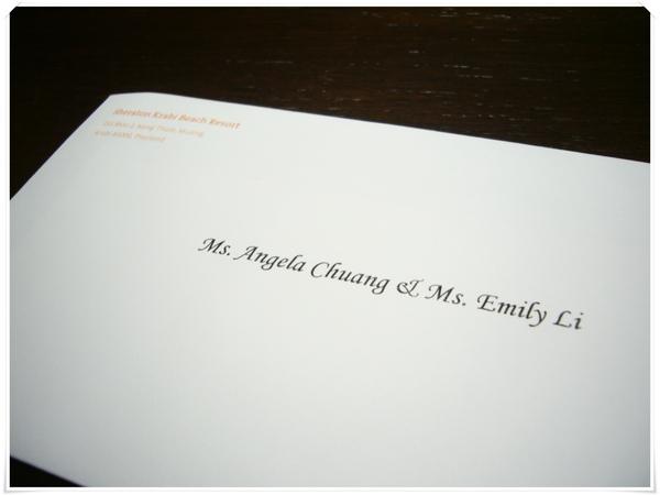 room mail.JPG