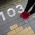 我的紅色小鞋~