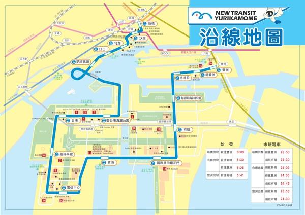 map_han_01.jpg