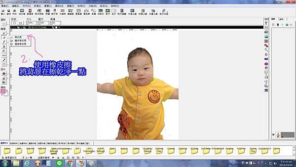 坐圖2.jpg