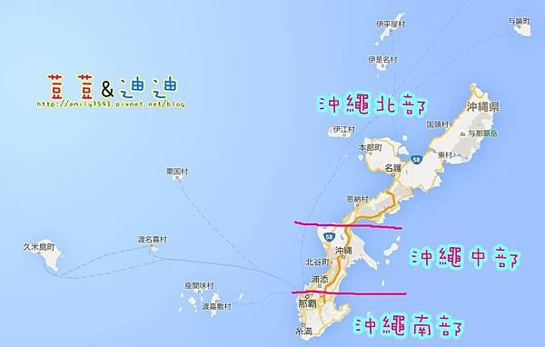 沖繩地圖.jpg