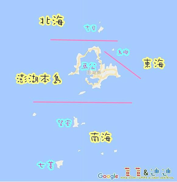澎湖全地圖.jpg