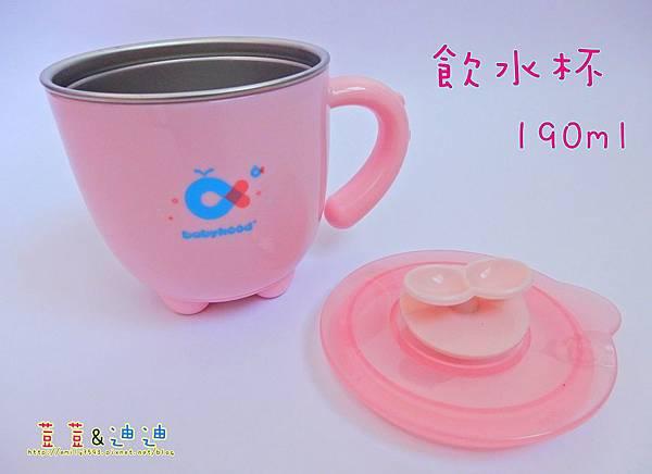 DSCN0749.jpg