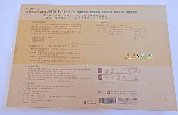 DSCN2147.jpg