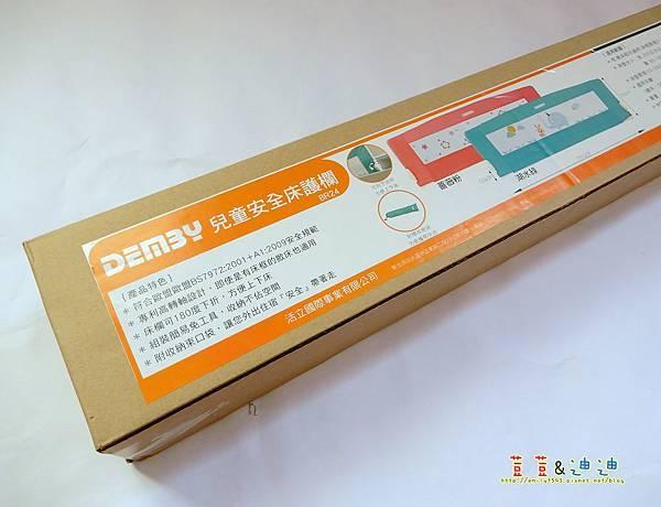 DSCN6423.jpg