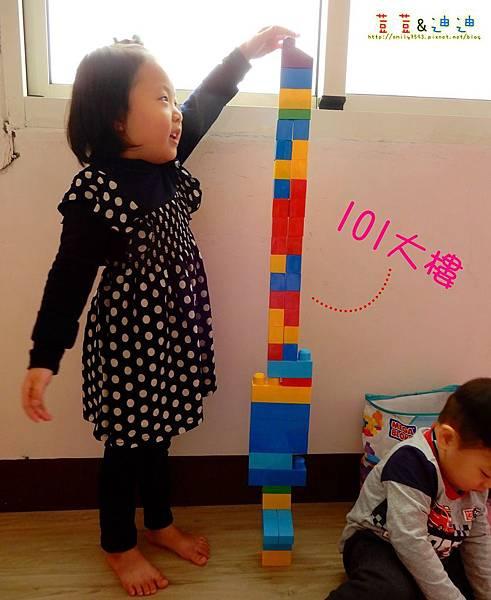 費雪美高大積木 (19).jpg