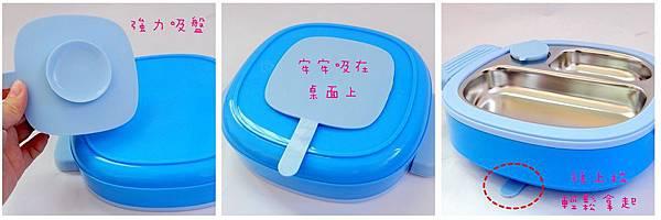 貝氏注水保溫餐盤組 (8).jpg