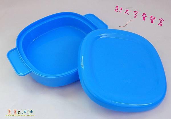 貝氏注水保溫餐盤組 (3).jpg