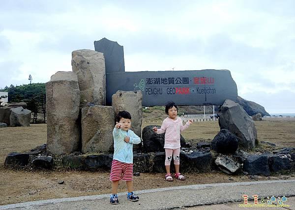 奎壁山 (1).jpg