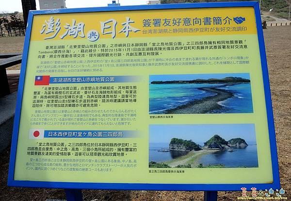 奎壁山 (12).jpg