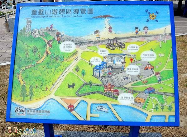 奎壁山 (10).jpg