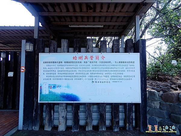 蛤蜊兵營 (2).jpg