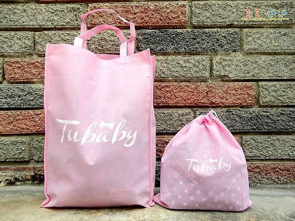 TUBABY (2).jpg
