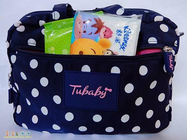 TUBABY (4).jpg