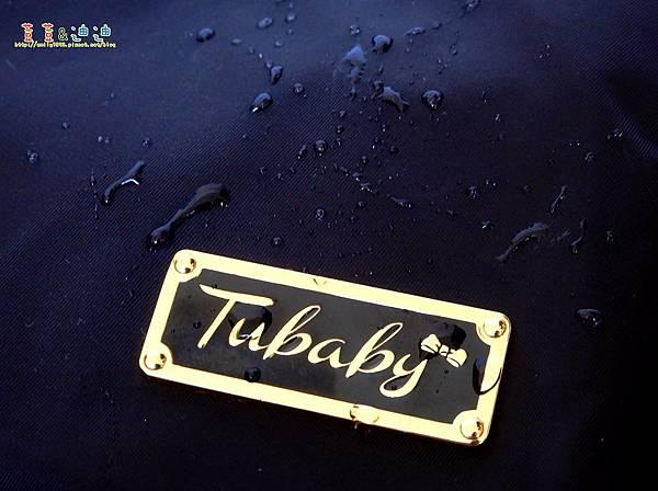 TUBABY (34).jpg