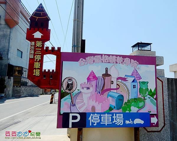 台灣優格餅乾學院 (3).jpg