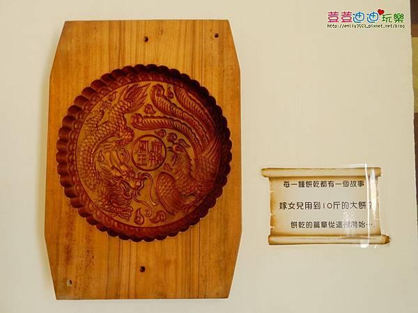 台灣優格餅乾學院 (42).jpg