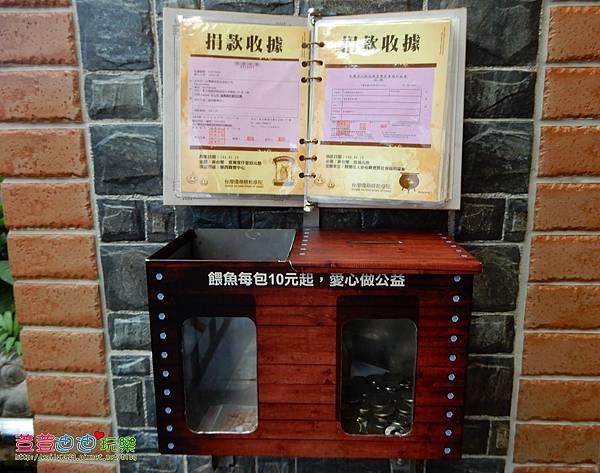 台灣優格餅乾學院 (54).jpg