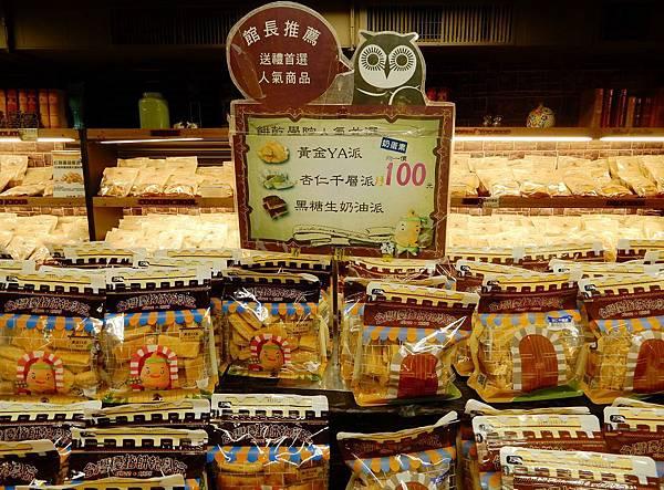 台灣優格餅乾學院 (60).jpg