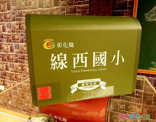 台灣優格餅乾學院 (65).jpg