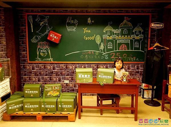 台灣優格餅乾學院 (64).jpg
