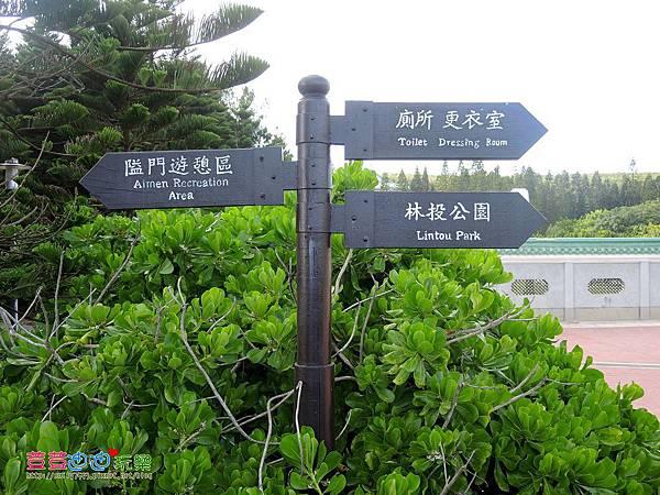 林投公園 (5).jpg