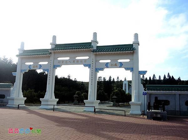 林投公園 (3).jpg