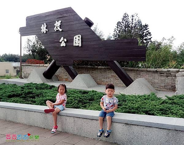 林投公園 (25).jpg