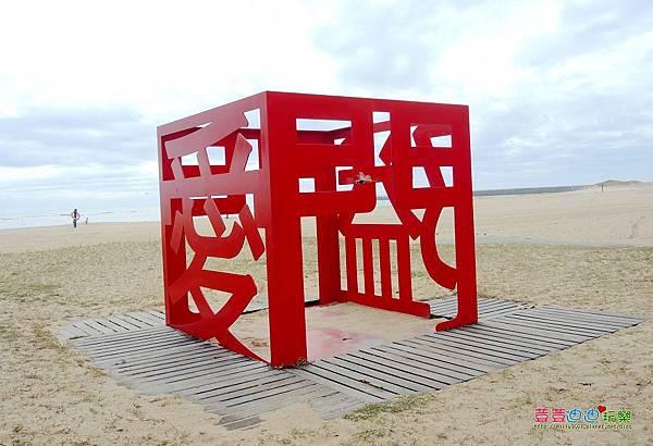 隘門沙灘 (3).jpg