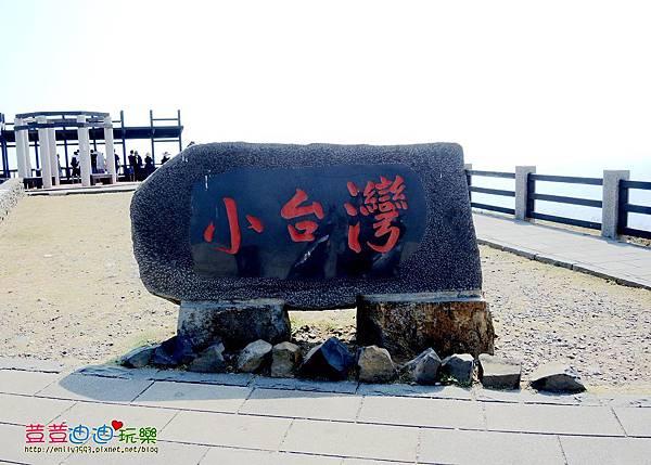 澎湖南海七美望安 (20).jpg