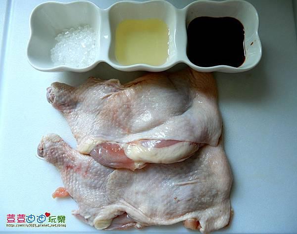 照燒雞做法 (2).jpg
