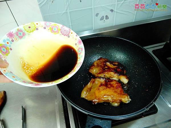 照燒雞做法 (5).jpg