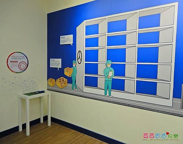 台塑生醫健康悠活館 (13).jpg