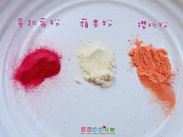 綿菓子甜筒DIY組 (17).jpg