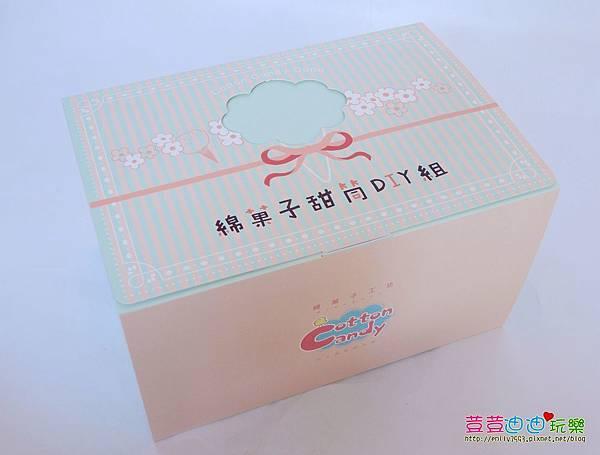 綿菓子甜筒DIY組 (2).jpg