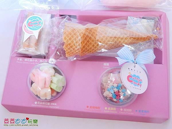 綿菓子甜筒DIY組 (5).jpg