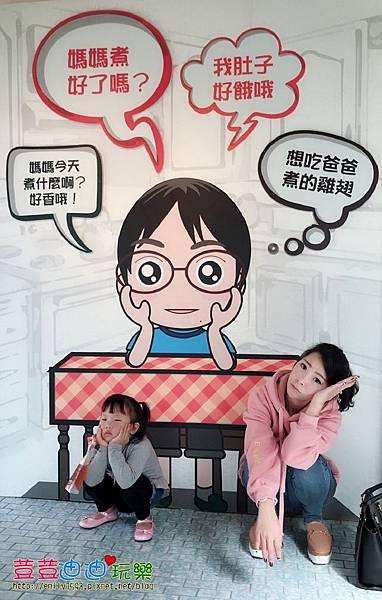 張雨生潘安邦故事館 (63).jpg