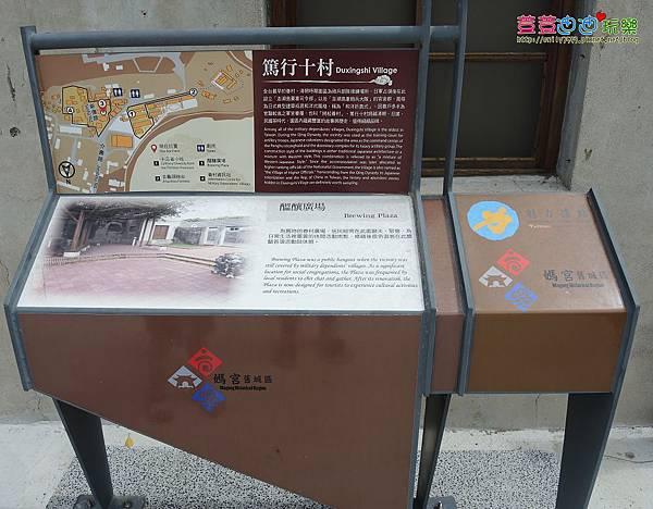 張雨生潘安邦故事館 (14).jpg
