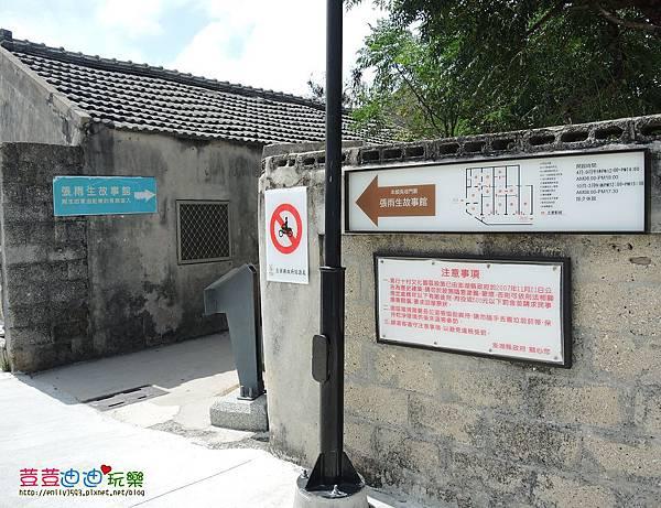 張雨生潘安邦故事館 (16).jpg