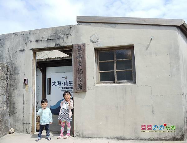 張雨生潘安邦故事館 (18).jpg