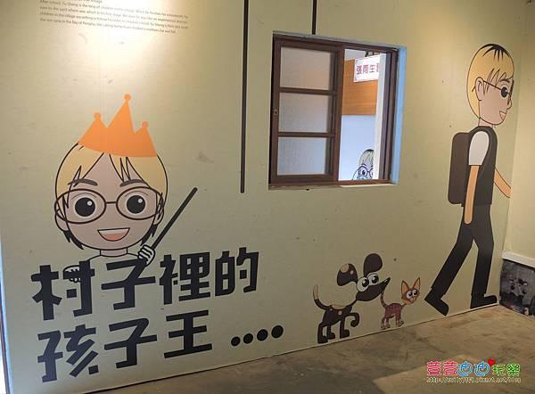 張雨生潘安邦故事館 (28).jpg
