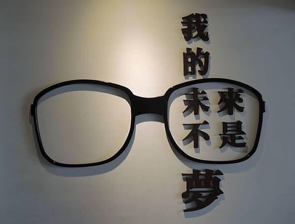 張雨生潘安邦故事館 (23).jpg