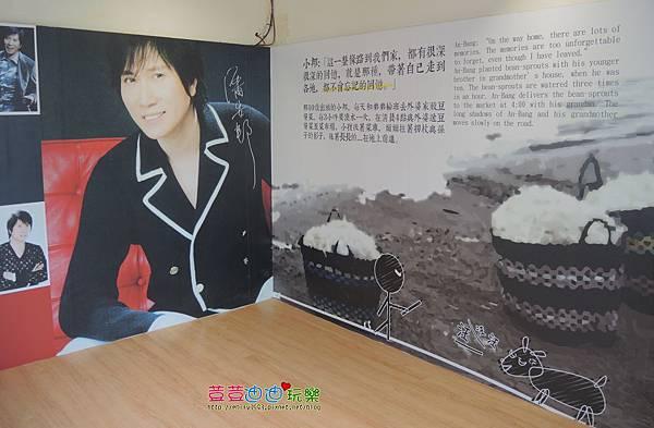 張雨生潘安邦故事館 (33).jpg