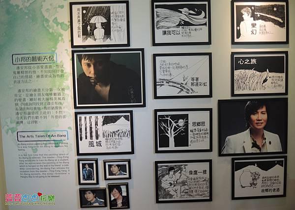 張雨生潘安邦故事館 (35).jpg