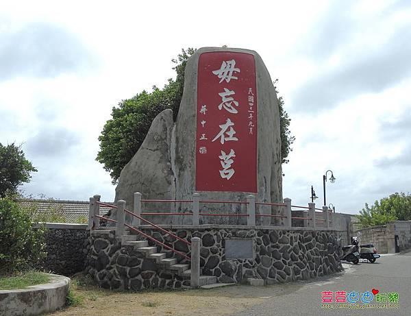張雨生潘安邦故事館 (54).jpg